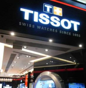 tisscot shwroom online